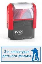 Colop Printer New 20