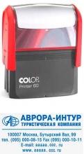 Colop Printer New 60