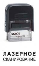 Colop Printer Compact 10