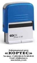 Colop Printer Compact 30