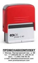 Colop Printer Compact 40
