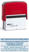 Colop Printer Compact 60