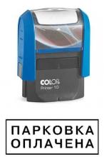 Colop Printer New 10