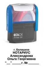 Colop Printer New 30
