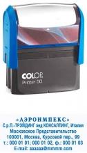 Colop Printer New 50